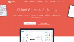 Xmindマインドマップ
