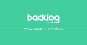 backlog_ogp_ja